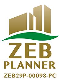 ZEB PLANNER